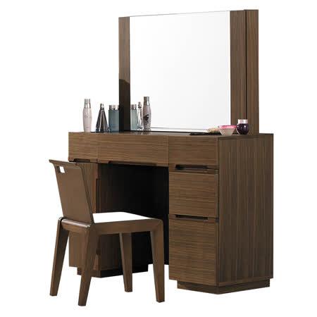 【顛覆設計】拉柯3.2尺化妝鏡台(含椅)