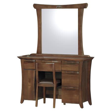 【顛覆設計】崎山3尺淺胡桃全實木化妝鏡台(含椅)