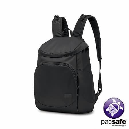 Pacsafe CITYSAFE CS350 休閒雙肩背包(19.1L)(黑色)