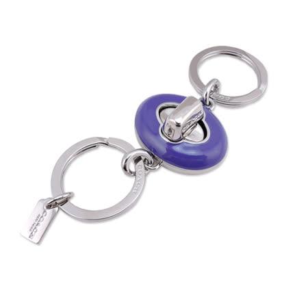 COACH 金屬LOGO壓印可拆式轉扣鑰匙圈(紫)