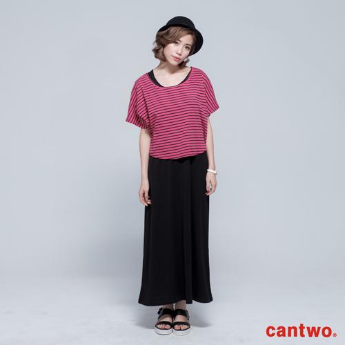 cantwo條紋上衣兩件式長洋^(共二色^)