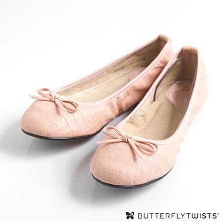 BUTTERFLY TWISTS - VICTORIA可折疊扭轉芭蕾舞鞋-淡粉紅