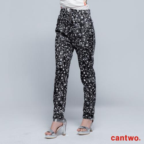 cantwo星星磨毛感中腰小直筒褲^(共三色^)