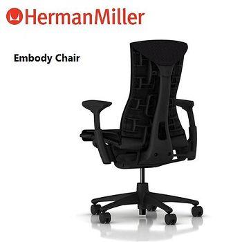 Herman Miller 人體工學椅-Embody Chair 黑框黑厚布款
