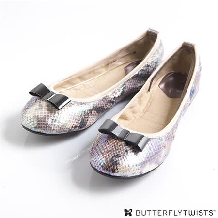 BUTTERFLY TWISTS - CHLOE可折疊扭轉芭蕾舞鞋-彩虹灰