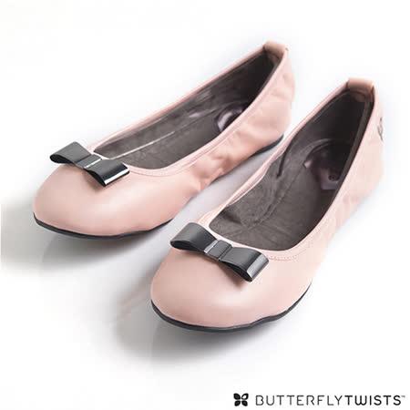 BUTTERFLY TWISTS - CHLOE可折疊扭轉芭蕾舞鞋-淡粉紅
