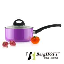 【比利時BergHOFF焙高福】ECLIPSE紫單把湯鍋16cm(1.5L)