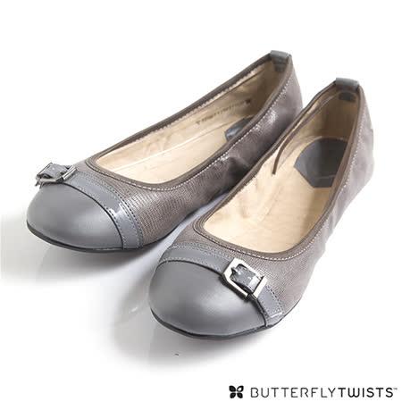 BUTTERFLY TWISTS - ELLA可折疊扭轉芭蕾舞鞋-尊榮灰