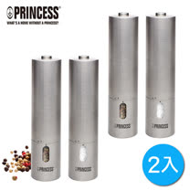 《PRINCESS》荷蘭公主電動椒鹽罐組-二入 (493000)