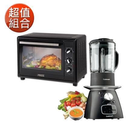 【送荷蘭公主35L烤箱】Cuisinart美國美膳雅冷熱多功能調理機 SSB-1TW