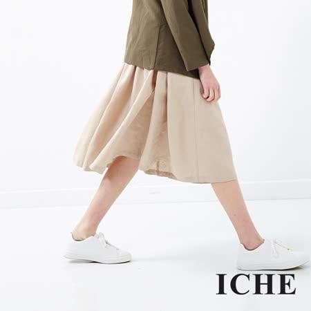 ICHE 衣哲 亞麻純色口袋絎縫圓裙 兩色