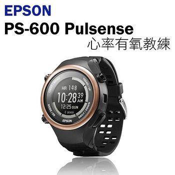 EPSON PS-600 Pulsense 心率有氧教練 雙感應 運動手錶 .