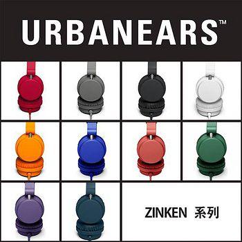 Urbanears ZINKEN 頭戴 耳罩式耳機