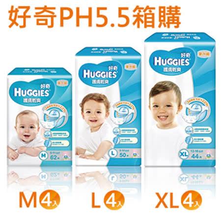 【金好奇】pH5.5 護膚乾爽紙尿褲(M/L/XL任選三箱)