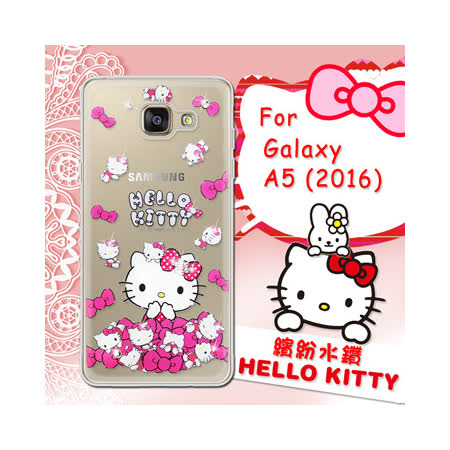 三麗鷗SANRIO正版授權 Hello Kitty Samsung Galaxy A5 (2016)  水鑽系列透明軟式手機殼(蝴蝶結凱蒂)