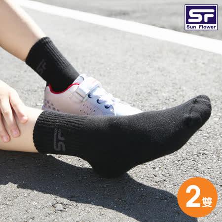 三花 兒童專用 休閒運動棉襪-2雙(6~9歲15-18cm)
