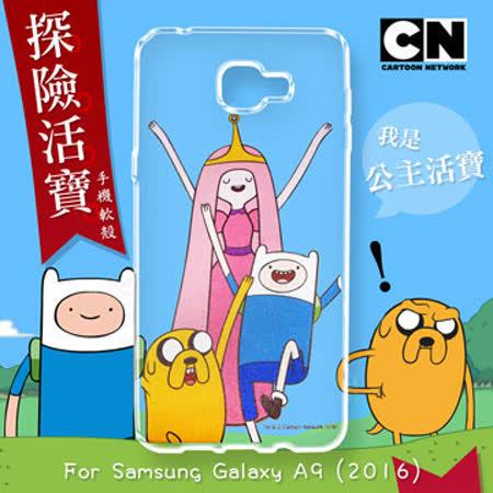 CN卡通頻道授權正版 Samsung Galaxy A9(2016)  探險活寶透明軟式手機殼(公主活寶)