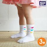 三花SF 兒童專用 短統止滑棉襪-2-4歲(3雙)