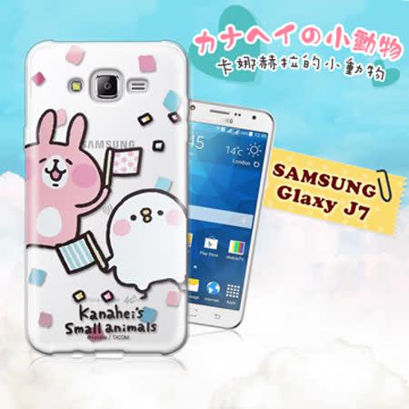 官方正版授權卡娜赫拉Kanahei的小動物 Samsung Galaxy J7 SM-J700 透明彩繪手機殼 保護套(揮旗子)
