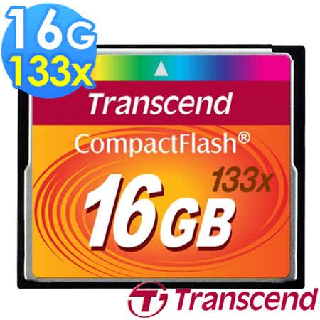 【創見 Transcend】16GB 133X CF記憶卡