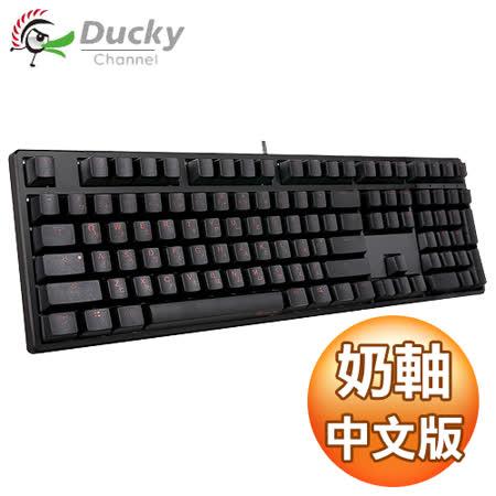 Ducky 創傑 One 奶軸 中文 無背光 黑蓋 橘字 機械式鍵盤