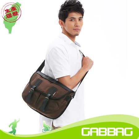 GABBAG 申柏側背包(咖啡)(GB10206-76)