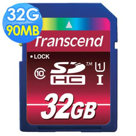 【創見Transcend】32GB 600x UHS-1 SDHC 90MB/s 記憶卡(公司貨)
