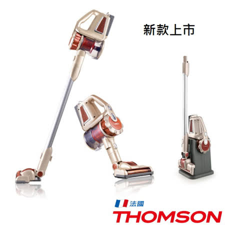 法國THOMSON 手持無線吸塵器 TM-SAV11D (公司貨)