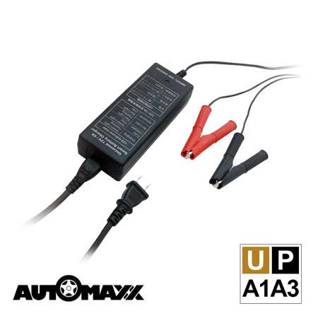 AutoMaxx ★ SBC-5A 智慧型12V電池專用電瓶充電器 [ 具BSMI認證 ]