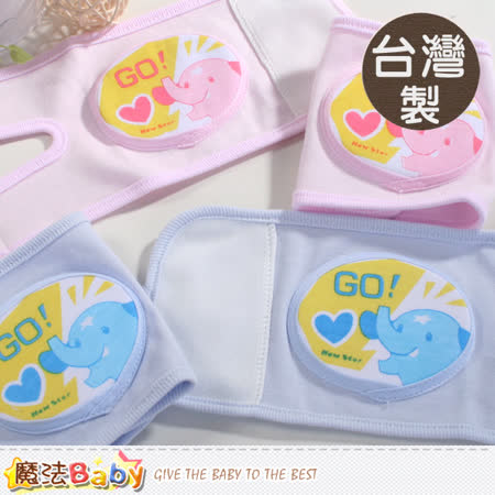 魔法Baby 台灣製造寶寶護膝.肘(藍.粉) 嬰幼兒用品 g3816