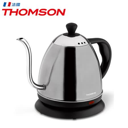 法國THOMSON 掛耳式0.8公升咖啡細口壺 SA-K02(公司貨)