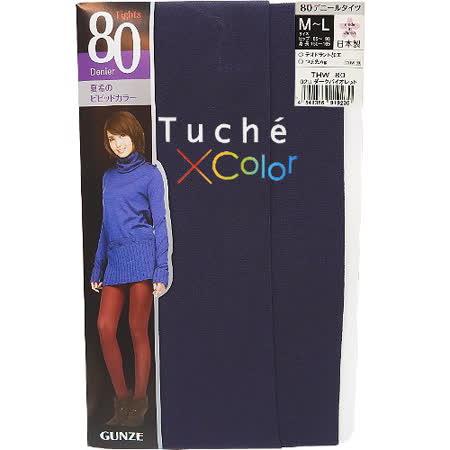 【波克貓哈日網】日本製厚絲襪◇除臭銀離子添加◇《紫色 80丹尼》