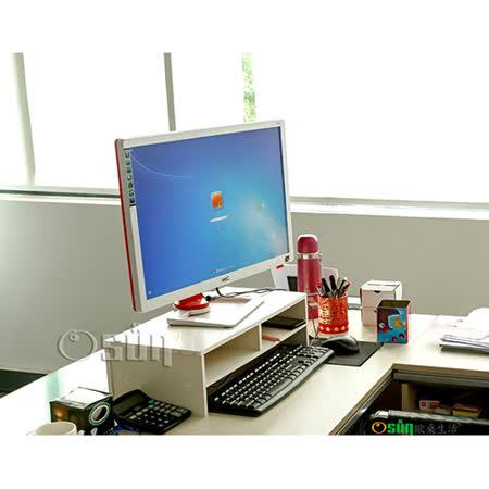 【Osun】DIY木塑板置物架 白色經典款電腦墊高桌(CE-178-DY52)