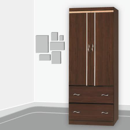 【AS】內爾胡桃2尺衣櫃