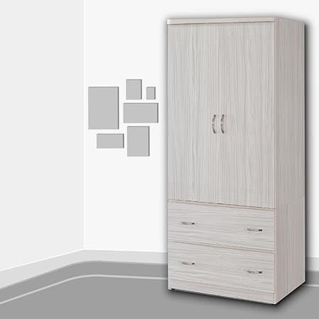 【AS】葆拉雪松2尺衣櫃