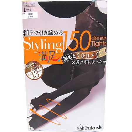 【波克貓哈日網】日本製厚絲襪◇日本滿足Fukuske◇《黑色 150丹尼》L~LL