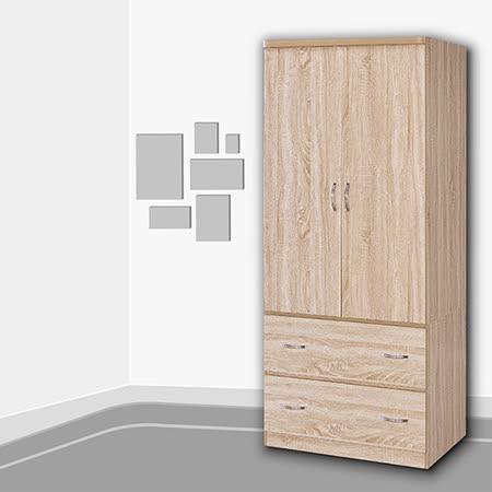 【AS】納汀橡木2尺衣櫃