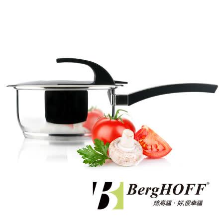 【比利時BergHOFF焙高福】亮彩多功能鍋-不鏽鋼單把湯鍋16CM(1.5L)