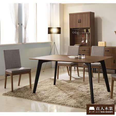 【日本直人木業】Tendress 工業風全實木餐桌椅(一桌四椅)