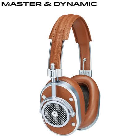 Master&Dynamic高階耳罩式耳機(MH40)(棕/銀)送藍芽智慧拍照遙控器