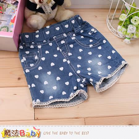 魔法Baby 女童裝 女童牛仔短褲 k50005