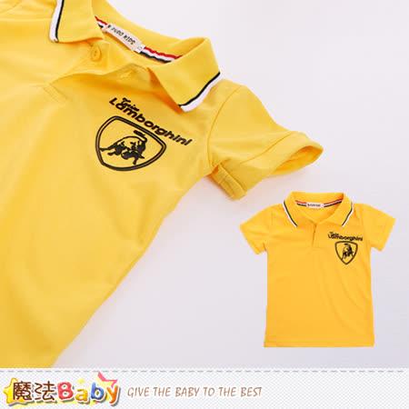 魔法Baby 男童裝 短袖網眼布POLO衫 k50010