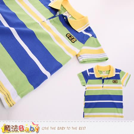 魔法Baby 男童裝 短袖POLO衫 k50013