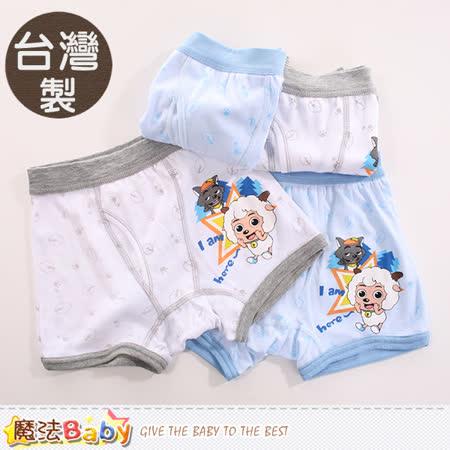 魔法Baby 男童內褲 台灣製喜羊羊正版四角內褲四件組 k60039