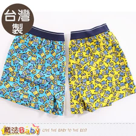 魔法Baby 男童內褲 台灣製小小兵正版平口內褲四件組 k60040