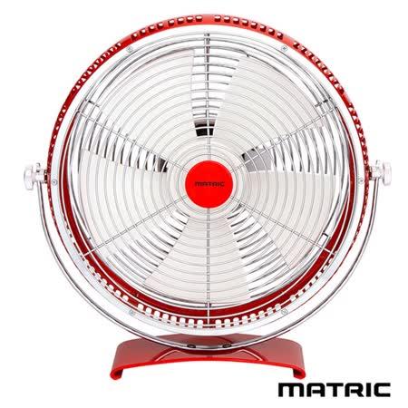 日本松木MATRIC Magic魔幻紅12吋金屬扇 MG-AF1201D (公司貨)