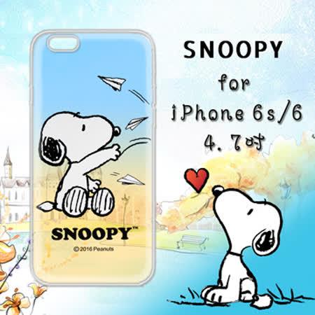 史努比SNOOPY授權正版 iPhone 6s/6 i6s 4.7吋 漸層彩繪軟式手機殼(紙飛機)