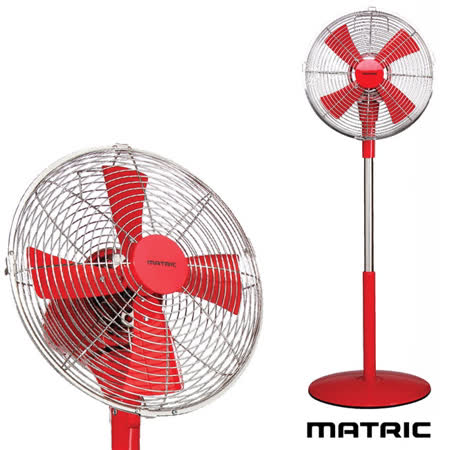 日本松木MATRIC Magic魔幻紅12吋金屬扇 MG-AF1202D (公司貨)