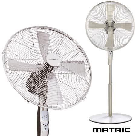 日本松木MATRIC Breeze16吋金屬遙控立扇 MG-AF1601S (公司貨)