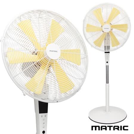 日本松木MATRIC Whisper 純白唯漾16吋香氛DC扇MG-DF1601W (公司貨)